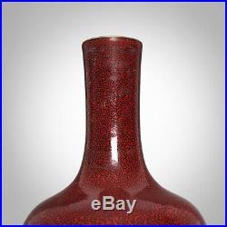 10.8H Large Chinese Antiques Red Glaze Porcelain Vase Hand-carved Bottle