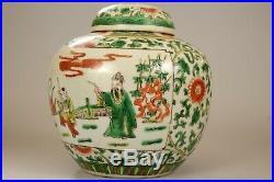 11 A large Chinese famille verte ginger tea jar vase 19th/20thc