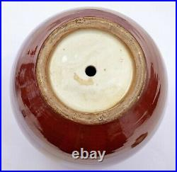 1900's Chinese Large Flambe Oxblood Ox Blood Porcelain Covered Jar Vase 32CM