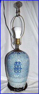 19th C Large Chinese blue and white porcelain temple jar with floral design Lamp