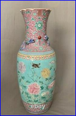 19th Century Large Chinese Canton Vase Repaired