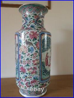 19th Century Large Chinese Famille Rose Vase
