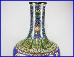 19th Century Large Qing Dynasty Chinese Cloisonne Vase 15