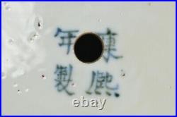 19th Chinese QING Large Blue and White Polychrome Porcelain Vase Lamp Base
