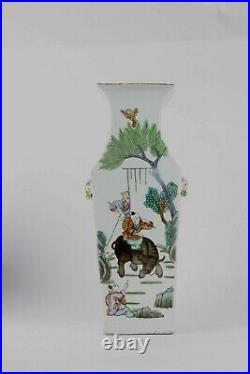 19th century Chinese vase large 14.7 antique vase water buffalo and children