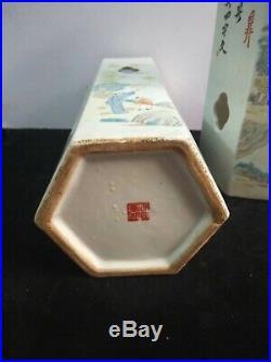 2 X Exquisite Large Chinese Porcelain Landscape Vases Handcarved Pot Marks