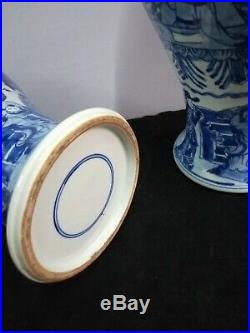 2 x Large Chinese Blue And White Porcelain Landscape Figures Vases Pot Marks