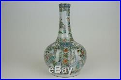 32 cm / 12,8 inch Large Antique Chinese Porcelain Vase, Palace Scenes, 19thC