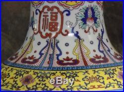 38 Tall Large Pair Chinese Porcelain Vase Lamps Handmade Cloisonne Japanese