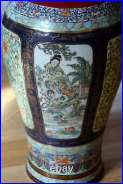 43 Large Chinese Porcelain Vase Foo Dog Cover Hand Painted Maitland Smith