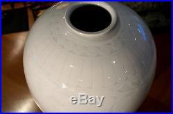 A Beautiful Very Large Chinese White Celadon Vase