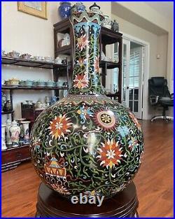 A Large Antique Chinese Cloisonne Tian Qiu Vase 20.5 H