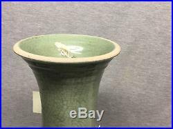 A Large Chinese Longquan Yen Yen Vase Ming Dynasty