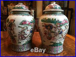 A Pair Large Chinese Qing Dynasty Famille Rose Porcelain Temple Jars
