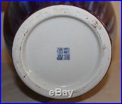 A Pair Of Large Fine Signed Chinese Porcelain Flambe Glazed Vases