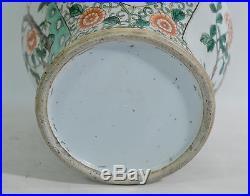 A large 18th/19th century Chinese porcelain Famille Verte jar/vase (Wucai)