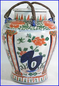 A large 18th century (c. 1710/20) Chinese porcelain vase/jar wucai Kangxi period