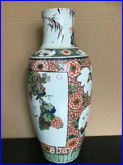A large Chinese Kangxi Period (1662-1722) Famille-Verte vase with lamp parts