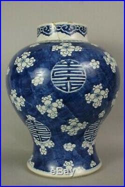 A large Chinese Kangxi Period (1662-1722) prunus Shou baluster vase