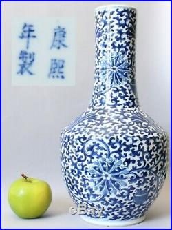 A large Chinese blue & white scrolling lotus bottle vase Kangxi mark 19thc Qing