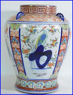A perfect large 17th/18th century Chinese imari vase/jar Kangxi