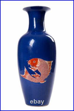 Amtique 19th Original Rare Chinese porcelain Large Vase with Koi carp 45 cm