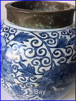 Antique 17th C Chinese Export Blue&White Porcelain Large Jar Ming Dynasty