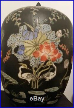 Antique 19th Century Chinese Porcelain Tongzhi Mark Large Ginger Jar Lidded Urn