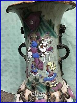 Antique Asian Rose Mandarin Signed Porcelain Large Vase Dragons Handled