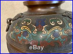 Antique Bronze Champleve vase. Large (14x10)