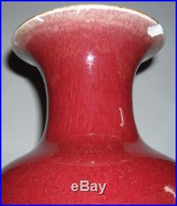 Antique CHINESE PORCELAIN LARGE VASE RED OXBLOOD GLAZE