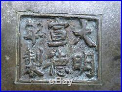 Antique Chinese 18th/19th Century Bronze Vase Xuande Mark Pomegranate LARGE 9kg