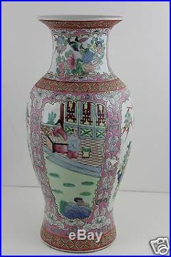 Antique Chinese 19th Century Famille Rose Polychrome Enamel Large Vase 37x17cm