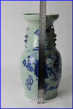 Antique Chinese 19th century vase blue and white porcelain celadon large vase