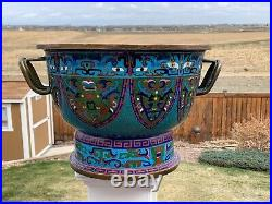 Antique Chinese Archaistic Taotie Cloisonne Enamel Gilt Copper Large Handle Bowl