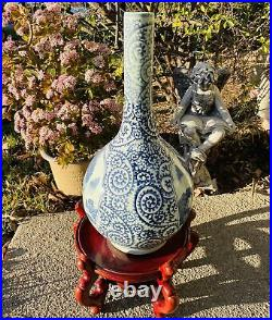 Antique Chinese Blue & White Ceramic Large Tall Asian Scenic Vase On Wood Stand