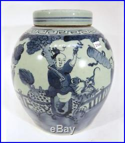 Antique Chinese Blue & White Cobalt large Ginger Jar 10 inches