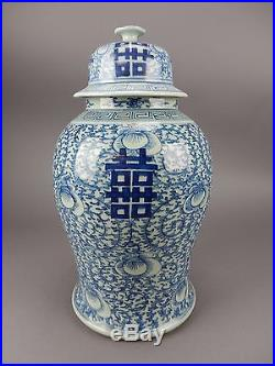 Antique Chinese Blue & White DOUBLE HAPPINESS Large Jar 18 inches 19th ct