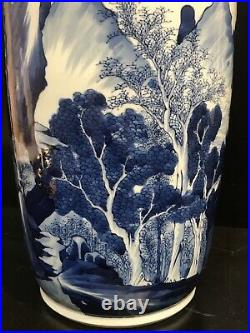 Antique Chinese Blue and white Large Vase Sold at Christies in 2014 Beautiful