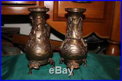 Antique Chinese Bronze Brass Vases-Pair-Large Dragon Birds Relief Design-Footed