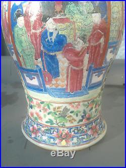 Antique Chinese Canton Famille Rose Vase Figure Pattern Large Vase