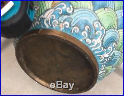 Antique Chinese Cloisonne Large Vase with'Blown Out Carp design