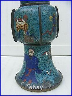 Antique Chinese Cloisonne Vase Rare Large