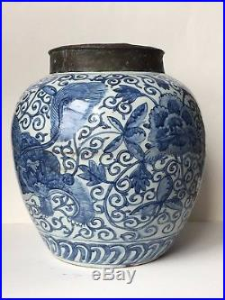 Antique Chinese Export Porcelain Large Jar Ming Dynasty