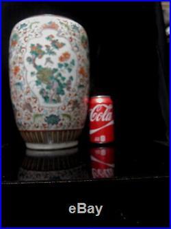 Antique Chinese Famille Rose Large Porcelain Jar/vase