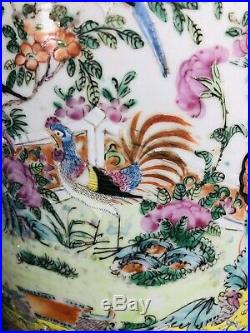 Antique Chinese Famille Rose Vase Peranakan Straits Nyonya 15 Large