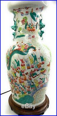 Antique Chinese Famille Verte Fam Rose Porcelain Vase Large Lamp Figural