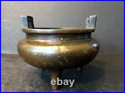 Antique Chinese Large Bronze Censer, Xuande mark