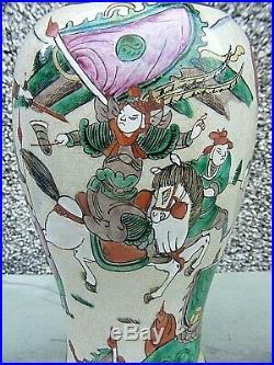 Antique Chinese Lidded Vase Warriors Crackle Glaze Signed Large
