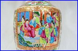Antique Chinese Oriental Famille Rose Porcelain Vase18 Large